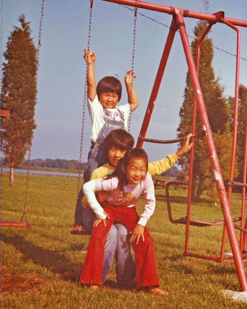 A photo from 1977 of James and his siblings, part of our digitizing project